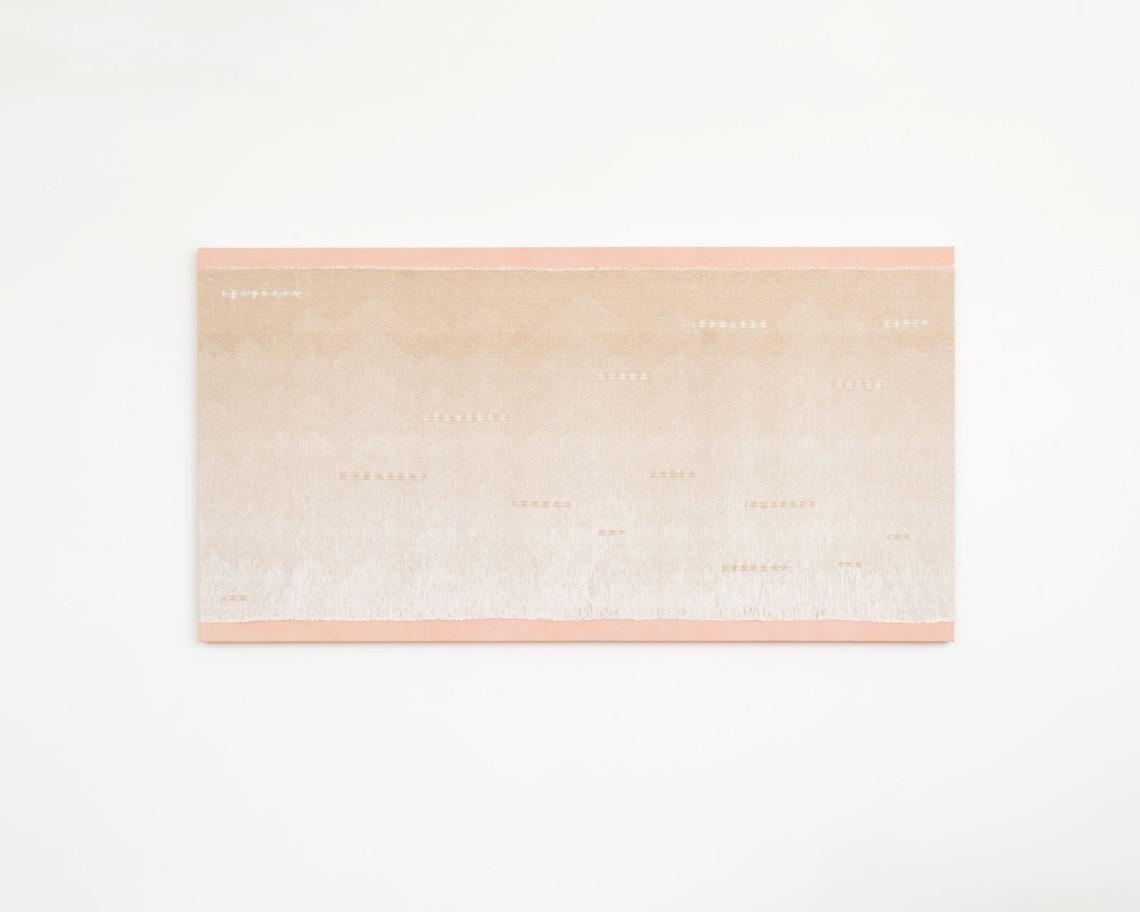 Volume-Website-Landscape1